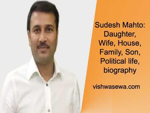 Sudesh Mahto: Daughter- House- Wife- Family- Biography- Contact | सुदेश महतो