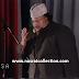 Lyrics Meri Aankhon Mein Machalte Nahi Bekaar Ansoo by Nusrat Fateh Ali Khan