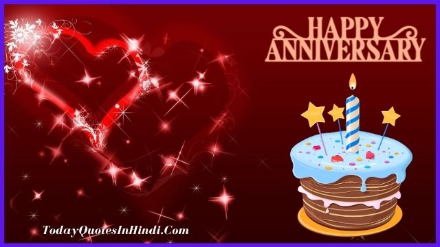 happy anniversary quotes, anniversary wishes for couple