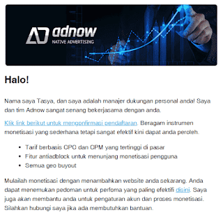 Adnow - Email Confirmation