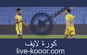 نتيجة مباراة النصر والعين بث مباشر لايف 24-09-2020 دوري أبطال آسيا