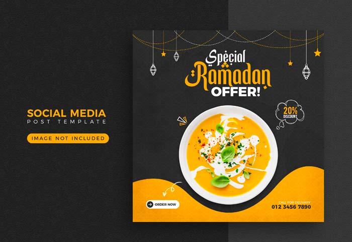 Special Ramadan Offer - Food Banner PSD Template