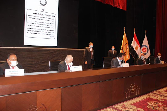 المجلس الأعلى للجامعات : استئناف الدراسة وإجراء الامتحانات وسط إجراءات احترازية مشددة