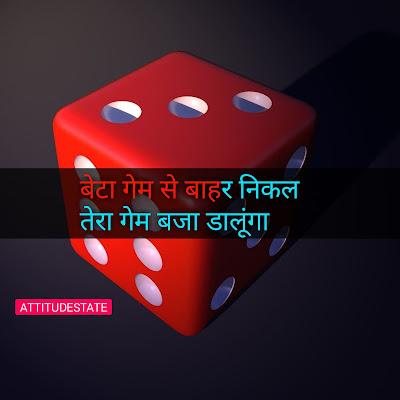 sports status in hindi