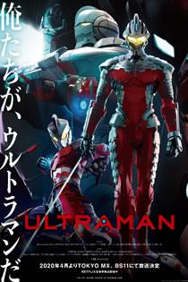 Anime Ultraman Dublado