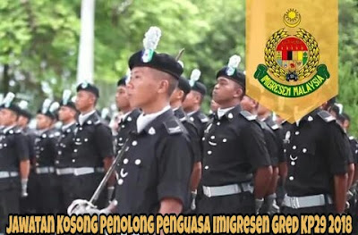 221 Jawatan Kosong Penolong Penguasa Imigresen Gred KP29 2018