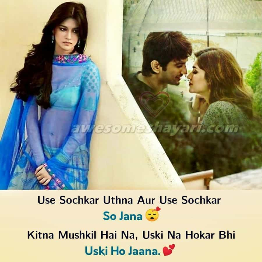 new sad shayari image, sad love shayari.