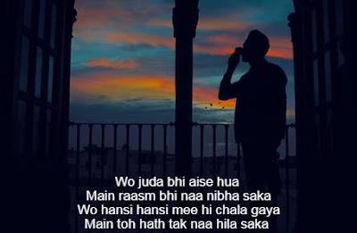 best judai status in hindi