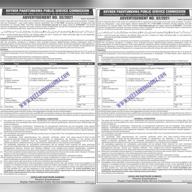 Latest Advertisement 2021||| Khyber Pakhtunkhwa Public Service Commission 2021