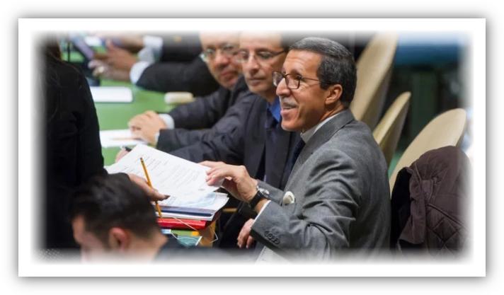 الأمم المتحدة .. هلال يستعرض الاستراتيجية الطاقية للمغرب في ظل الظرفية العالمية الصعبة