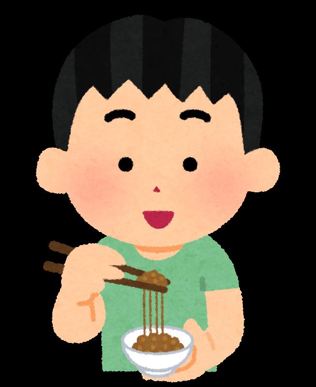 syokuji_nattou_boy.png (652×799)