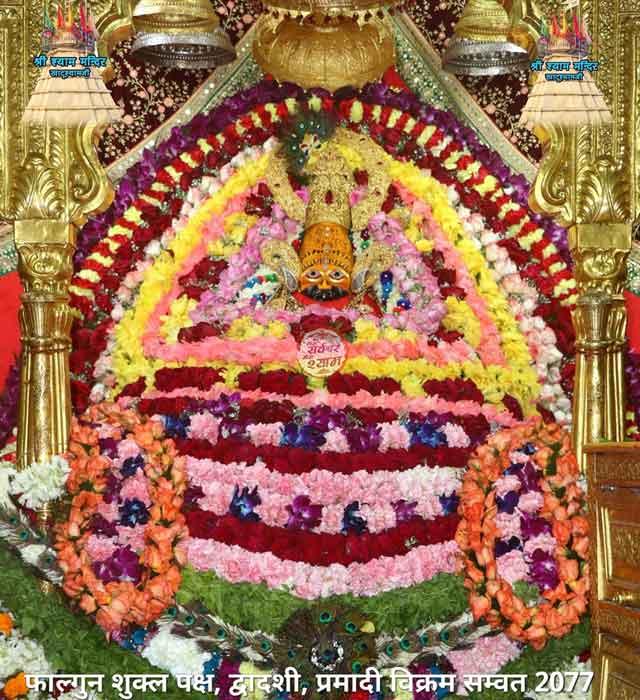 khatushyamji darshan 26 march 2021
