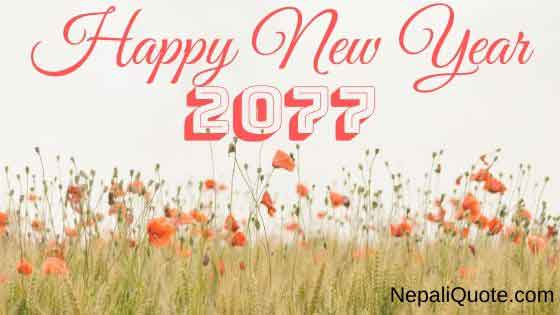 101+ Best collection of Happy New Year 2077 Images