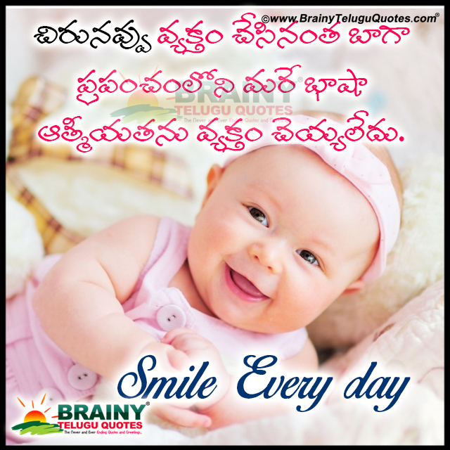 Telugu Quotes and Inspiring Motivated Good Morning Images for ...