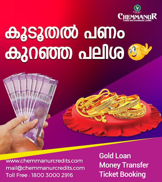 Low_Interest_Gold_loan_Kerala