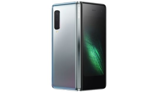 Samsung Galaxy Fold Review- catchme11