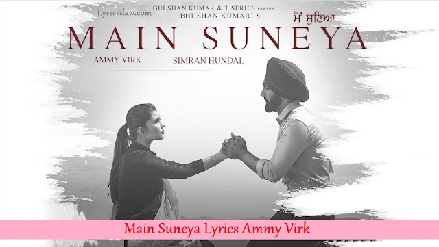 Main Suneya Lyrics In Hindi