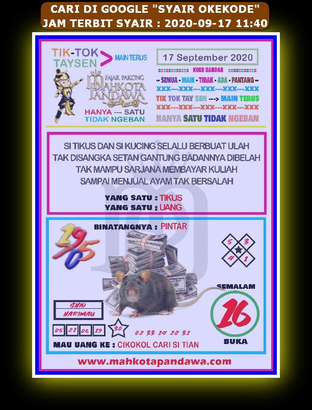 Kode syair Hongkong Kamis 17 September 2020 130