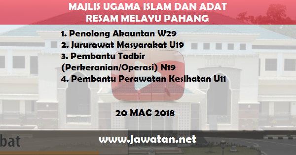 Jawatan Kosong di Majlis Ugama Islam Dan Adat Resam Melayu Pahang (MUIP)