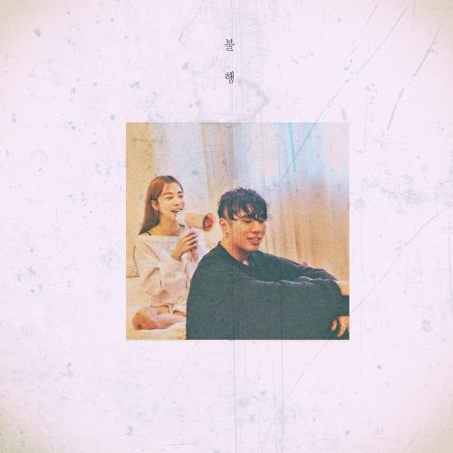 OVAN – Miss Fortune (Feat. VINXEN) – Single