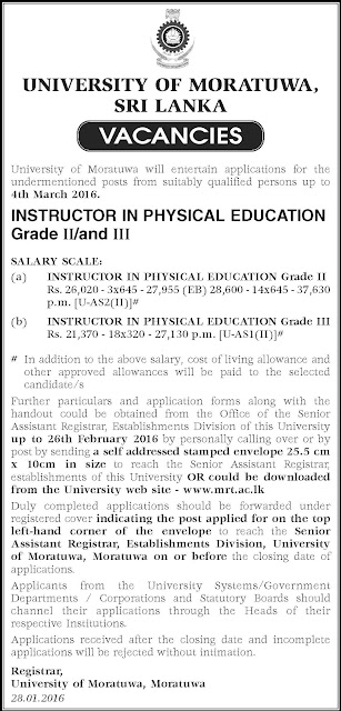 Vacancies – Instructor in Physical Education Grade 11/111 - University of Moratuwa