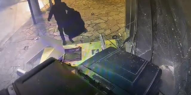 Εξαρθρώθηκε σπείρα που ανατίναζε ΑΤΜ (βίντεο)