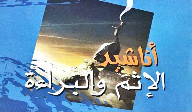 للدكتور مصطفى محمود