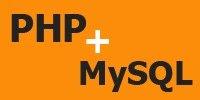 รับสอน จัดอบรม Basic PHP and MySQL (คอร์สอบรม php พื้นฐาน)