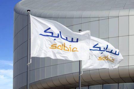 شركة سابك السعودية
