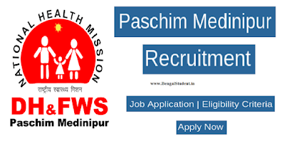 DHFWS Paschim Medinipur Recruitment 2018 - Apply Now MO, Staff Nurse 22 Posts
