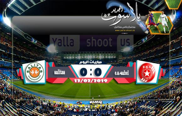 اهداف مباراة النجم الرياضي الساحلي وساليتاس اليوم 13-02-2019 كأس الكونفيدرالية الأفريقية