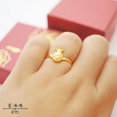 鳳梨造型黃金戒指
