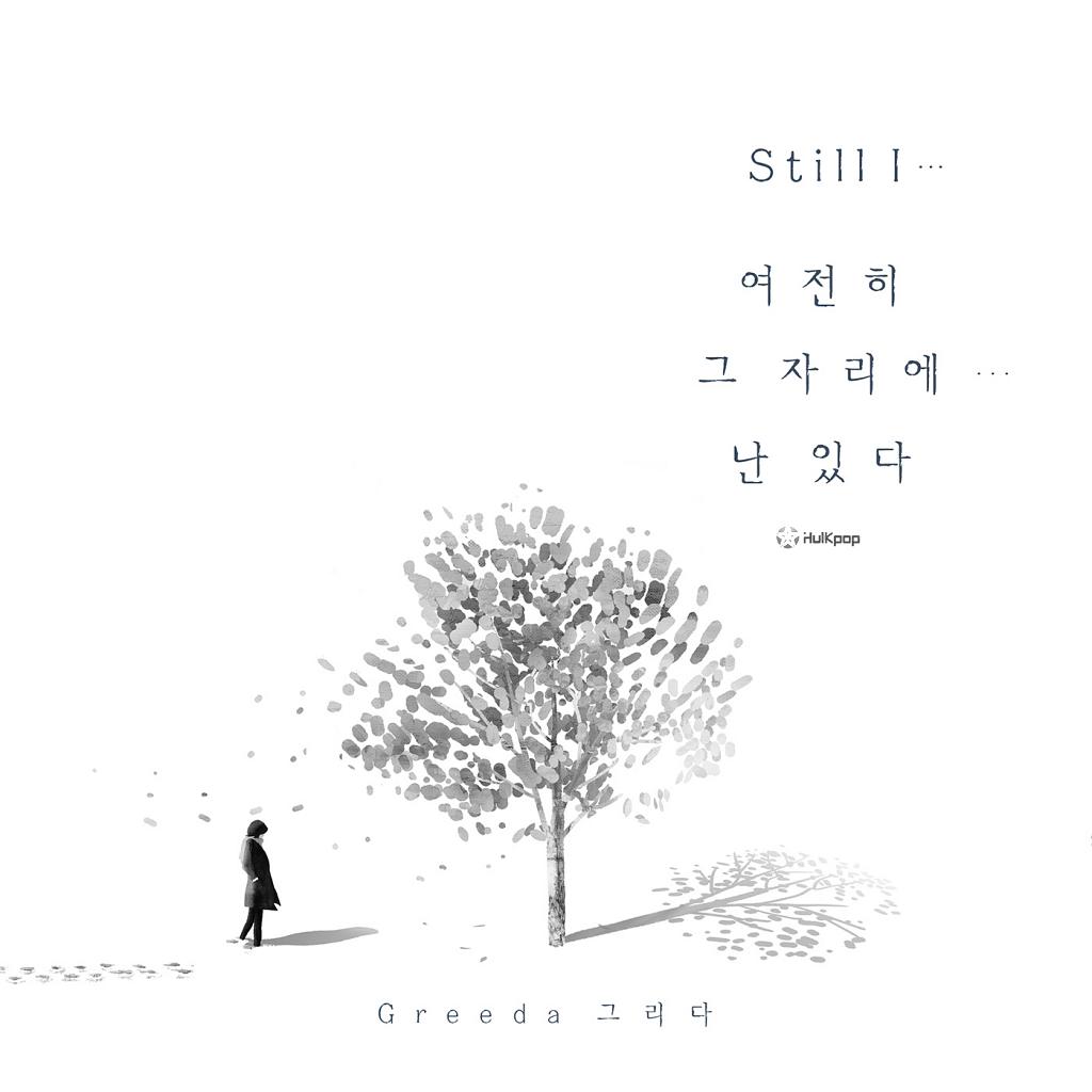 [Single] Greeda – Still I…