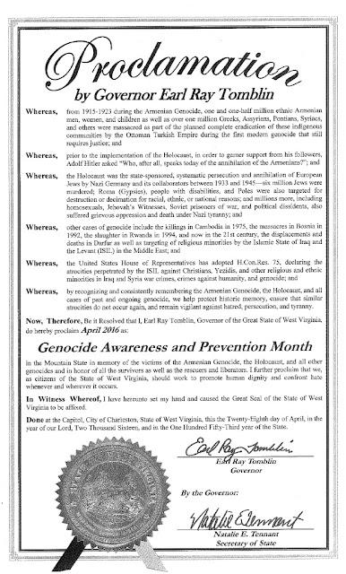 Αναγνώριση τριάδας γενοκτονιών από την πολιτεία της Δυτικής Βιρτζίνια.