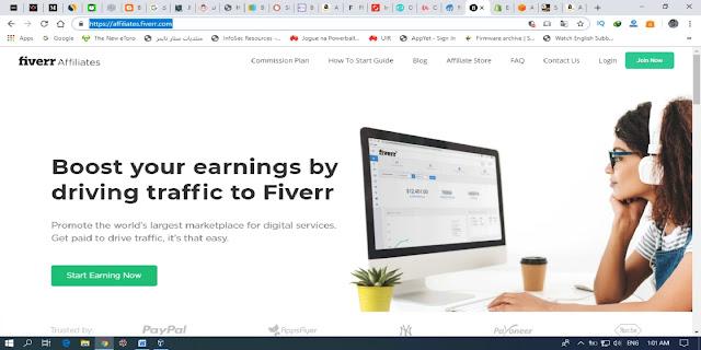 الموقع الثامن موقع الربح من الانترنت FIVERR .