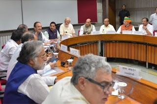 farmers-issue-in-all-party-meeting