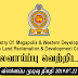 Ministry Of  Megapolis & Western Development  Sri Lanka Land Reclamation & Development Corporation