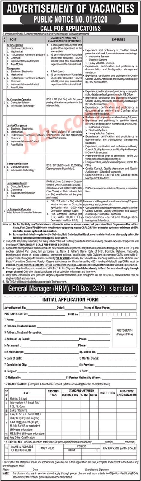 PO Box 2428 Islamabad Jobs 2020 Application form
