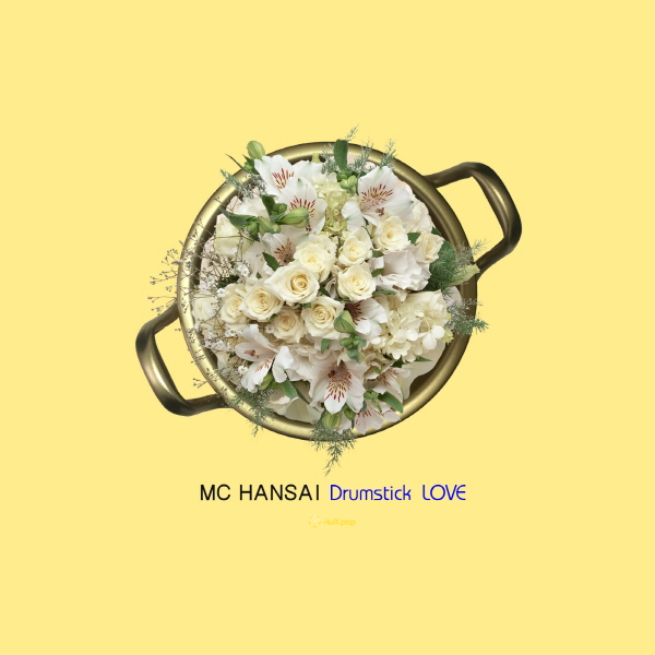 [Single] MC haNsAi – Drumstick Love