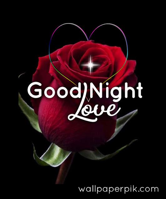 good night love imageलव गुड नाईट इमेज फ्री डाउनलोड