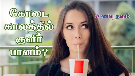 Why Soft Drinks are Unhealthy? | Soft Drinks Side Effects