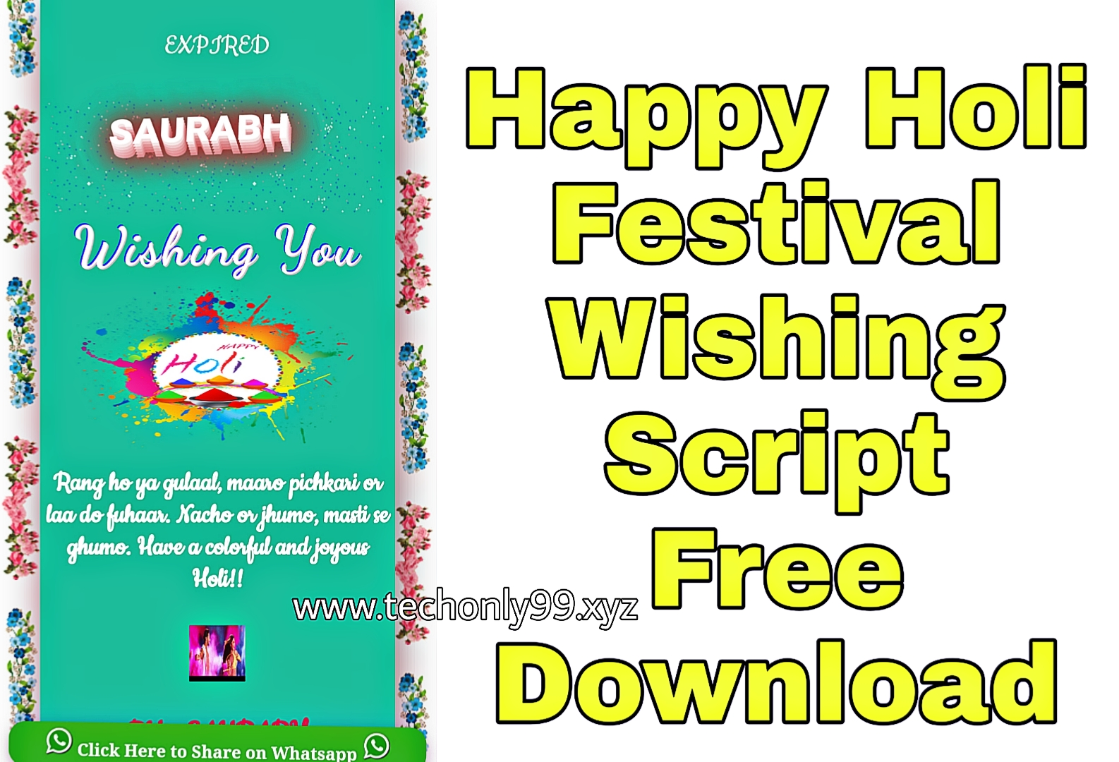 Happy Holi Wishing Script Free Download | Happy Holi Festival Wishes