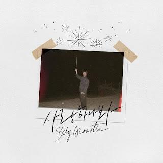 [Single] Bily Acoustie - Maybe I Love You (MP3) full zip rar 320kbps