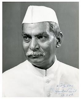 ರಾಜೇಂದ್ರ ಪ್ರಸಾದ್ ಬಗ್ಗೆ ಪ್ರಬಂಧ Essay on Rajendra Prasad in Kannada Language