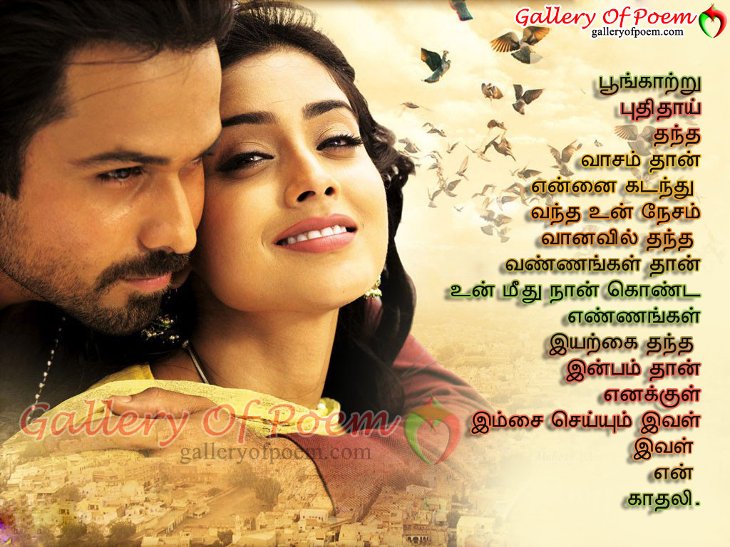 Girl Frnd Wallpaper Love Poems For Him For Her For The One You Love For Your