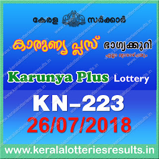 "KeralaLotteriesResults.in, ""kerala lottery result 26 7 2018 karunya plus kn 223"", karunya plus today result : 26-7-2018 karunya plus lottery kn-223, kerala lottery result 26-07-2018, karunya plus lottery results, kerala lottery result today karunya plus, karunya plus lottery result, kerala lottery result karunya plus today, kerala lottery karunya plus today result, karunya plus kerala lottery result, karunya plus lottery kn.223 results 26-7-2018, karunya plus lottery kn 223, live karunya plus lottery kn-223, karunya plus lottery, kerala lottery today result karunya plus, karunya plus lottery (kn-223) 26/07/2018, today karunya plus lottery result, karunya plus lottery today result, karunya plus lottery results today, today kerala lottery result karunya plus, kerala lottery results today karunya plus 26 7 18, karunya plus lottery today, today lottery result karunya plus 26-7-18, karunya plus lottery result today 26.7.2018, kerala lottery result live, kerala lottery bumper result, kerala lottery result yesterday, kerala lottery result today, kerala online lottery results, kerala lottery draw, kerala lottery results, kerala state lottery today, kerala lottare, kerala lottery result, lottery today, kerala lottery today draw result, kerala lottery online purchase, kerala lottery, kl result,  yesterday lottery results, lotteries results, keralalotteries, kerala lottery, keralalotteryresult, kerala lottery result, kerala lottery result live, kerala lottery today, kerala lottery result today, kerala lottery results today, today kerala lottery result, kerala lottery ticket pictures, kerala samsthana bhagyakuri"