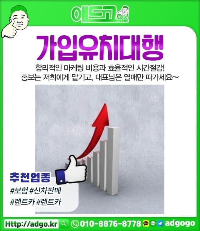 효목2동쇼핑광고