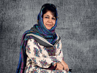 Chief Minister of Jammu and Kashmir Mehbooba Mufti