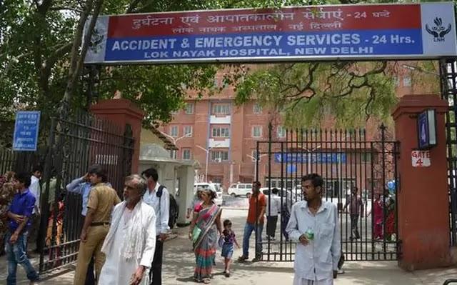 एलएनजेपी हॉस्पिटल की सबसे बड़ी लापरवाही सामने आई है
