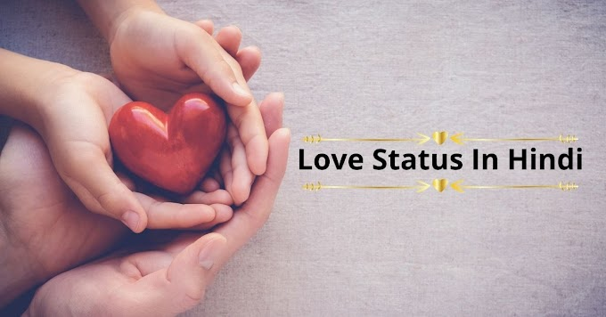 Love Status In Hindi For Facebook Whatsapp NEW